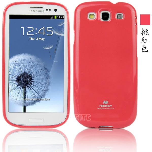 【MATE】Samsung Galaxy S3虹彩簡約背殼