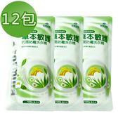 《台塑生醫》Dr's Formula草本敏護-抗菌防霉洗衣精(1kg*12包)