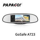 PAPAGO! GoSafe A723 行車記錄器