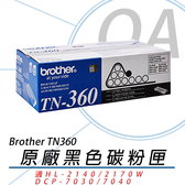 【高士資訊】BROTHER TN-360 原廠 黑色 碳粉匣 TN360