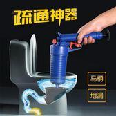 通下水道神器通馬桶廁所堵塞吸家用工具一炮通廚房地漏管道疏通器