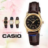CASIO 卡西歐 手錶專賣店 LTP-V001GL-1B 女錶 真皮錶帶 防水