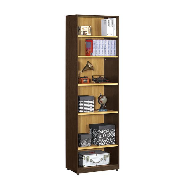 費德勒2尺開放式書櫃(21JS1/531-3)/H&D東稻家居