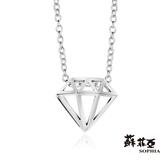 蘇菲亞SOPHIA - 鑽石造型純銀項鍊