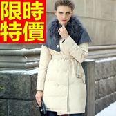 羽絨外套 女夾克-甜美俐落羊毛領斗篷中長版氣質3色64m11[巴黎精品]