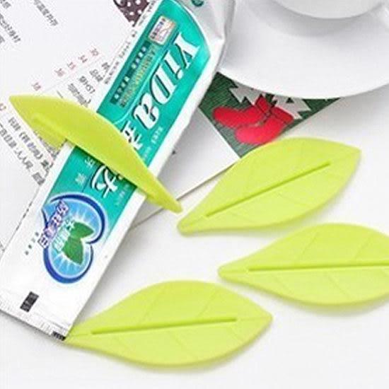 ♚MY COLOR♚樹葉造型牙膏擠壓器 兩入裝 洗漱 衛浴 手動 洗面乳 家居 韓國 小物 擠牙膏器 【Q206】