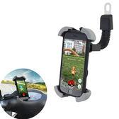 IS愛思 M78 機車專用手機固定支架