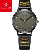 JULIUS 聚利時 愛不離手點凹刻度刺繡皮錶帶腕錶-百搭黑/34mm 【JA-1021E】