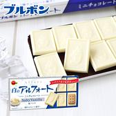 日本 BOURBON 北日本 迷你帆船香草鹽巧克力餅乾 55g 香草鹽巧克力 帆船巧克力 巧克力 帆船餅乾