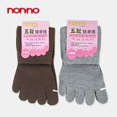 NON-NO素色五趾襪(22~26cm)【愛買】