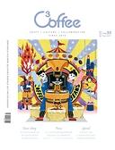 C³offee 咖啡誌 9月號/2021 第33期