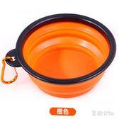 寵物狗狗折疊碗外出水碗便攜狗碗喝水碗盆水糧兩用 SH525『美鞋公社』
