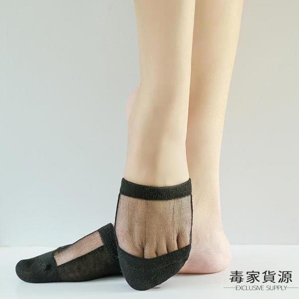 6雙|薄款冰絲蕾絲花邊半掌襪女單鞋前腳掌半截襪隱形絲襪【毒家貨源】