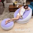 懶人沙發加厚出租房可坐沖氣情侶單人午休床家用室內圓形靠背小椅 PA10347『棉花糖伊人』