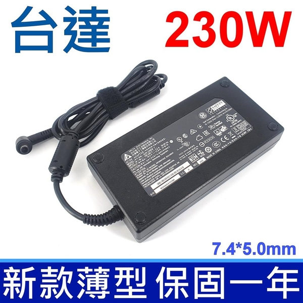 台達 原廠 新款薄型 230W 變壓器 PA-1231-66HH PA-1231-66HV ADP-230EB T HSTNN-DA12S HSTNN-LA12 HSTNN-XA12