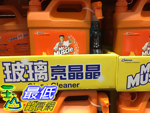 [COSCO代購] C42691 MR MUSCLE GLASS CLEANER 威猛先生玻璃清潔劑 500毫升+ 4公升補充