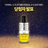 韓國 Ultra V 艾地苯黃金安瓶精華液 6ml 安瓶 精華 精華液