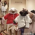 熱賣嬰兒棉衣外套 2021嬰兒冬裝男女寶寶可愛小熊加絨保暖棉衣外套雙面連帽棉襖【618 狂歡】