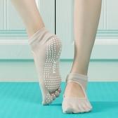 優一居 四季專業防滑瑜伽襪子女純棉腳趾襪分趾硅膠襪露趾襪運動