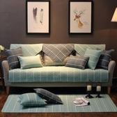 沙發墊北歐棉質簡約現代全棉布藝四季通用防滑客廳坐墊皮沙發套罩【快速出貨八折搶購】