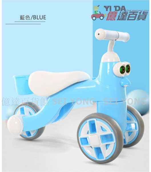 【億達百貨館】20654新款兒童三輪車腳踏車/三輪車滑行車寶寶滑行腳踏學步妞妞車 特價~
