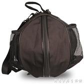 籃球包籃球袋訓練包足球包斜挎單肩運動包男士健身包手提戶外背包 創意家居