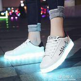 發光鞋男女款鬼步舞鞋子USB充電會發光的鞋子兒童LED燈光鞋熒光鞋