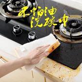 抹布 竹纖維不易沾油吸水加厚洗碗巾家務清百潔布廚房抹布洗碗布 享購