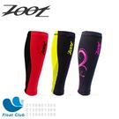 ZOOT 專業級肌能壓縮小腿套 2.0 (三色)