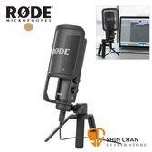 【缺貨】RODE NT-USB 電容式麥克風 / USB麥克風 / 錄音室級 附 防噴罩 麥克風桌架 RDNTUSB