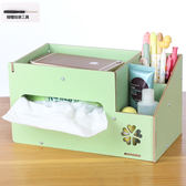 時尚收納盒 化妝品木質收納盒 紙巾盒 可愛創意抽紙盒 CY潮流站