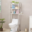 不銹鋼馬桶置物架衛生間置物架落地浴室臉盆架馬桶架子廁所置物架