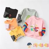 兒童卡通長袖T恤寶寶男女童休閒打底衛衣時尚假兩件上衣【淘嘟嘟】
