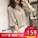 【DIFF】寬鬆顯瘦雪紡短袖t恤 上衣【T140】