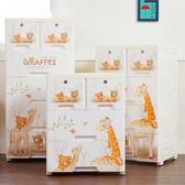 收納櫃加厚卡通抽屜式收納箱塑料兒童儲物組合衣櫃寶寶玩具整理箱BLNZ 免運