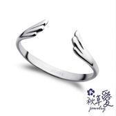 《 SilverFly銀火蟲銀飾 》純銀刻字手環「天使翅膀-天使羽翼(女)」-Ailsa秋草愛