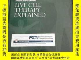 二手書博民逛書店HOPE罕見FOR UNTREATABLE MEDICAL DISORDERS WITH LIVE CELL TH