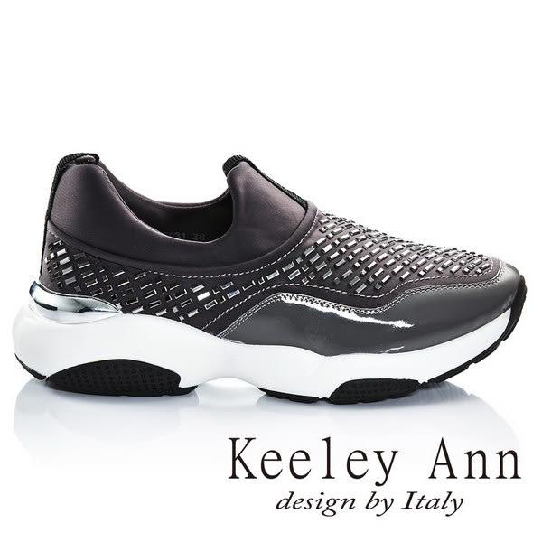 網路平台獨家6折★2016秋冬★Keeley Ann活力方程式運動風滿鑽真皮休閒鞋(灰色)