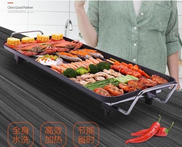 【現貨】110V烤盤 中號烤盤 韓式家用無煙烤盤 烤爐 電烤爐 燒烤爐 酷男精品館