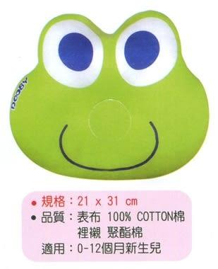大眼蛙 新卡通呱呱造型枕 D-7211
