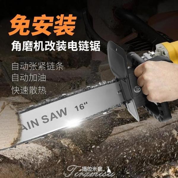 電鋸 角磨機改裝電鏈鋸家用小型手持伐木鋸多功能電鋸廠家直 快速出貨