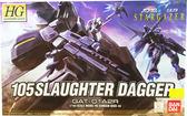 鋼彈模型 HG 1/144 SEED GAT-01A2R 105 SLAUGHTER DAGGER 翔翼型殲滅刃鋼彈  TOYeGO 玩具e哥