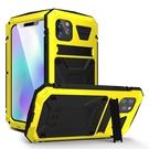 日韓Galaxy S21+保護套 創意支架三星S21 Ultra手機殼 SamSung S21簡約手機套 防摔防水三星S21保護殼
