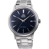 ORIENT東方 紳士機械錶-藍x銀/40.5mm RA-AC0007L