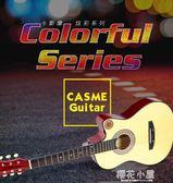 吉他38寸吉他民謠吉他木吉他初學者入門練習學生男女樂器『櫻花小屋』