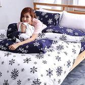 [SN]#L-UBB020#細磨毛天絲絨5x6.2尺標準雙人床包被套四件組-台灣製