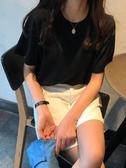 2020春裝新款韓版CHIC坑條紋針織衫上衣短袖T恤顯瘦學生韓版女裝 後街五號