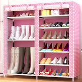 家用多功能鞋柜子現代簡約個性創意時尚簡易多層鞋架 sxx1436 【大尺碼女王】