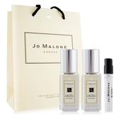 Jo Malone 青檸羅勒葉與柑橘香水(9ml)X2+牡丹與胭紅麂絨香水 -贈提袋