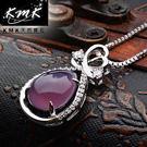 【KMK天然寶石】甜蜜華爾滋(印尼爪哇島天然紫玉髓-項鍊)